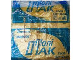 Пакеты майка без рисунка №22+2*6х39 ПолиПак(100шт) (1 пач)