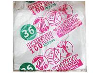 Пакет майка фасовочный  малый №22*36 Исток(100шт)