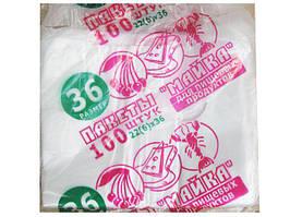 Пакеты майка без рисунка №22*36 Исток(100шт) (1 пач)
