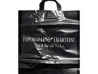 "Пакеты петля с логотипом ""Империали""2619(38х42) 90мк, 50 шт\пач"