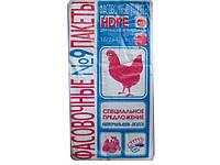 Фасовочный пакет для пищевых продуктов, №9 (26х35) 0,9кг СпецП Никопласт (1 пач)