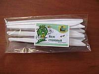 """Набор нож одноразовый в индивидуальной упаковке  ТМ """"Супер торба"""", 10шт\пач"""