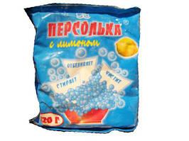 """Отбеливатель  порошок """"Персолька"""" с лимоном 120 гр"""