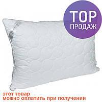 Подушка Шарики 50х70 / подушка для отдыха