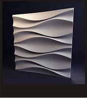 3Д панель гипсовая настенная Бутон 50х50