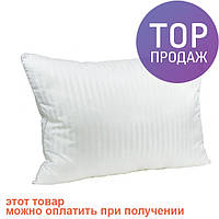 Подушка LUX 50х70 / подушка для отдыха