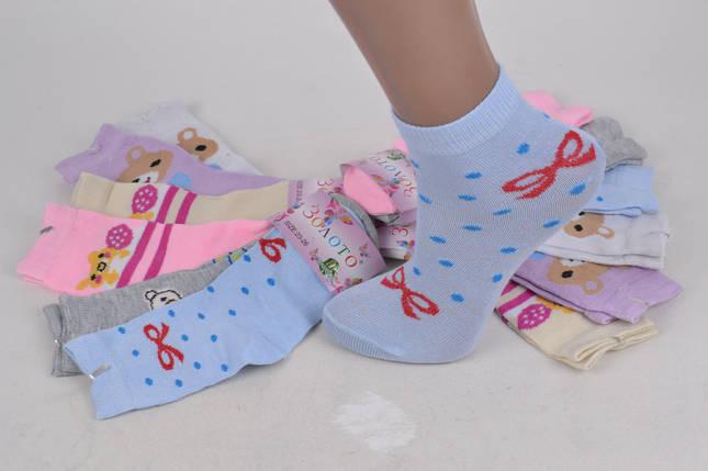 Детские носки на девочку р.23-26 (D3102/23-26)   12 пар, фото 2