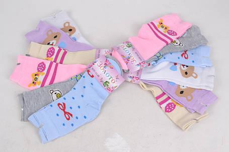Детские носки на девочку р.23-26 (D3102/23-26) | 12 пар, фото 2