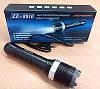 Электрошокер с линзой 8810. Регулируемый фокус и размер светового луча фонаря.