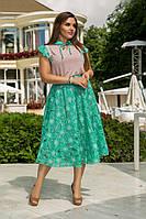Женский костюм двойка юбка плюс блузка зеленый