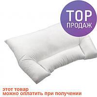 Подушка анатомическая 50х70 / подушка для отдыха