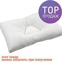 Подушка анатомическая белая 50х70 / подушка для отдыха