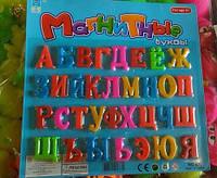 Алфавит буквы магниты