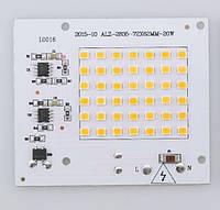 Smart IC SMD LED 20w 2700K Светодиод 20w Светодиодная сборка 1950Lm + Драйвер