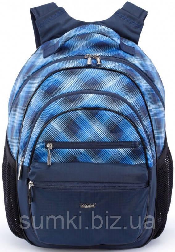 c2c7ded335c8 Школьный рюкзак для мальчика 5 класс, ортопедический - Интернет магазин  сумок