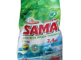 Порошок стиральный для цветного автомат SAMA COLOR  Морская свежесть 2400гр
