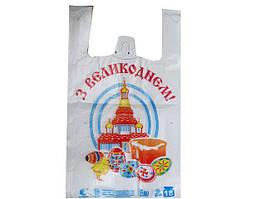 "Пакеты майка с рисунком (28*49) ""Эко Пасха"" (250 шт)"