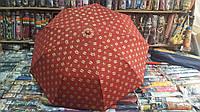 Женский зонт Lavida(полуавтомат) Chanel  Красный Chanel