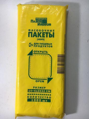 """Пакет фасовка 14*32см №5 (1000 шт реально) """"Крымпласт"""""""