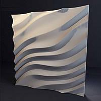 3Д панель гипсовая настенная Дюна 50х50