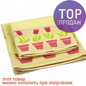 Махровое жаккардовое полотенце желтое 70х140 см / товары для ванной