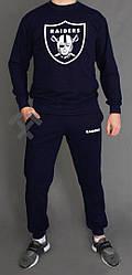 Мужской спортивный костюм Raiders синего цвета