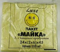 """Полиэтиленовые пакеты майка №24*43 """"Смайл Люкс""""(100шт)"""