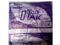 Пакеты майка без рисунка №22+2*6х36 ПолиПак(100шт)