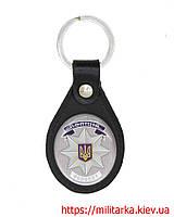 Брелок жетон новая Полиция Украины