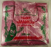 """Пакеты майка для пищевых продуктов №24*43 """"Горох"""" Комсерв(200шт)"""