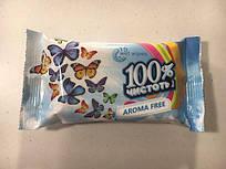 "Салфетки влажные  15шт ""100%чистоты""Froma free/Без запаха (1 пач)"