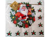 Салфетка бумажная с рисунком Luxy Поздравления от Деда Мороза