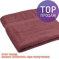 Махровое полотенце 30х30 / товары для ванной
