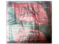 Пакеты майка без рисунка №22+2*6х39 Горох(250шт) (1 пач)
