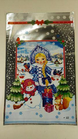 Упаковка для подарков и конфет,  (25*40) №33 Снегурочка и снеговик, 100 шт\пач