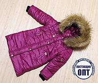 Зимнее пальто ( можно комплект ) для девочки