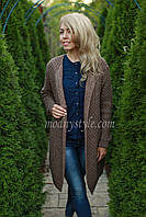 Кардиган женский вязаный стильный шерстяной размеры 46-56