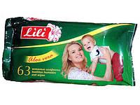 "Салфетки влажные Lili  ""Алоэ"", 63 шт\пач"