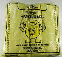 """Пакет """"Майка"""" №30*55 Крепыш Сomserv(200шт)"""