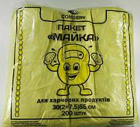 Пакети майка без малюнка №30*55 Здоровань Сomserv(200шт) (1 пач.)