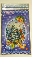 Упаковка новогодняя, (20*35) №32 Дед Мороз и белки, 100 шт\пач