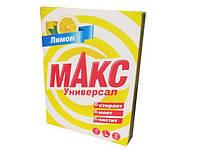 Порошок стиральный Макс  Яблоко 400гр