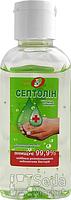 Септолин Средство для дезинфекции рук 50мл