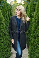 Кардиган женский вязаный стильный шерстяной размеры:46-56