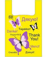 """Пакеты майка с рисунком цветная (29+2*7,5х50)""""Бабочки"""", 100 шт\пач"""
