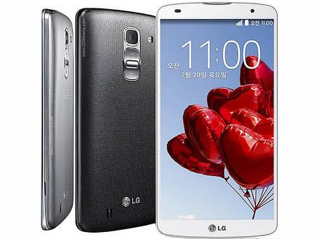 Чехол для LG G Pro 2 D837 (F350)