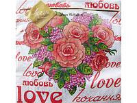 Декоративная бумажная салфетка свадьба (ЗЗхЗЗ, 20шт) Luxy  Розовое сердце (206) (1 пач)