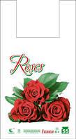 Цветные пакеты-майка (тип FA) 29*55 Роза ''Эко'', 100шт\пач