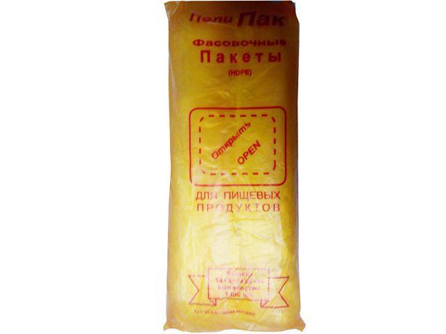 "Пакет фасовка 14*37см №7 (1000 шт реально) ""Yellow"" Кривой Рог"