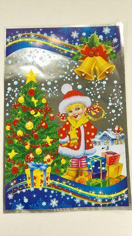 Новогодние пакеты для конфет и подарков (20*30) Снегурочка и подарки, 100 шт\пач